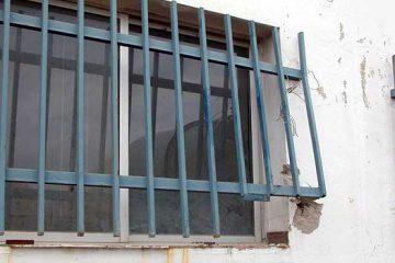 ventana forzada